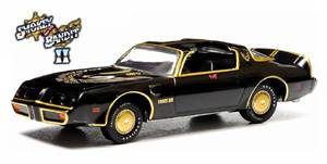 1980 Pontiac Trans Am - Smokey and the Bandit II (1980)