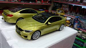 BMW - 4-SERIES M4 COUPE COMPETITION PACKAGE