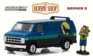 1981 GMC Vandura Custom w/ Backpacker, Black w/ Blue