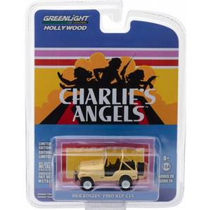 CHARLIE'S ANGELS 1980 JEEP CJ-5 JULIE RODERS
