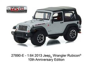 2013 Jeep Wrangler Rubicon - 10th Anniversary